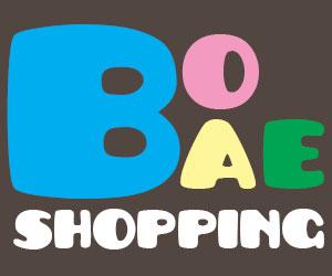 BobaeShopping - ตลาดโบ้เบ้ | ไม้แขวนเสื้อ หุ่นโชว์ ราวเหล็ก เสื้อแฟชั่น ชุดว่ายน้ำ
